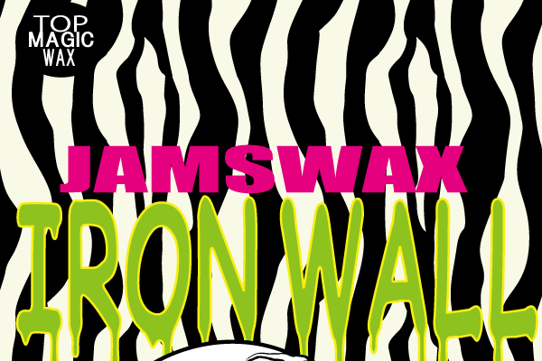jamswax_package_ironwall_thumbnail