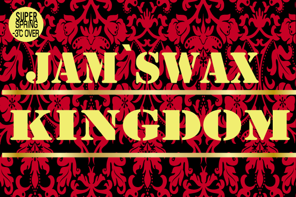 jamswax_package_kingdom_thumbnail